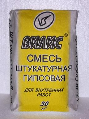 """Сухие гипсовые смеси штукатурные """"ВИЛИС - Гипсовая"""" (30 кг)"""