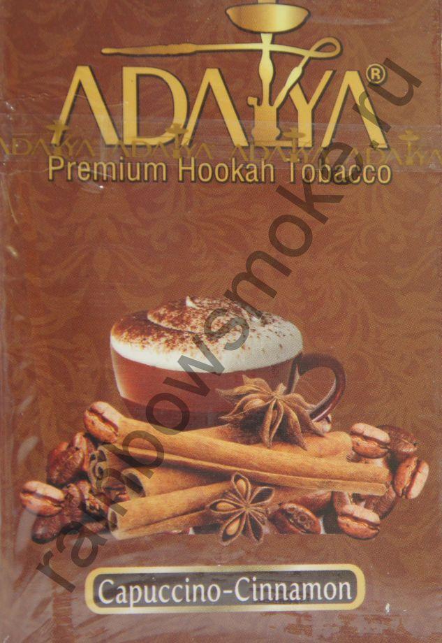 Adalya 50 гр - Capuccino-Cinnamon (Капучино с Корицей)