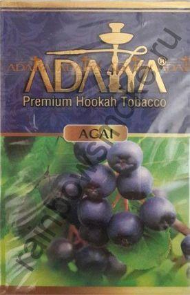 Adalya 50 гр - Acai (Аcаи)