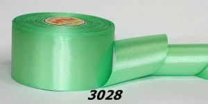 Атласная лента, ширина 12 мм, 32,5 метра (+-0,4м), Арт. АЛ3028-12
