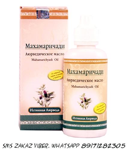 Аюрведическое масло для кожи Махамаричади
