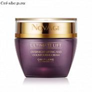 Ночной крем-лифтинг NovAge Ultimate Lift