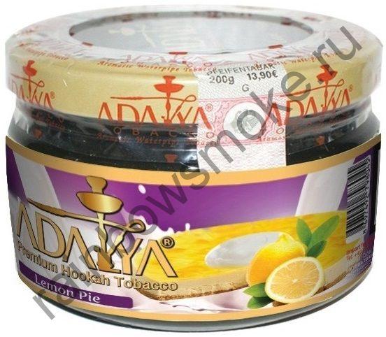 Adalya 250 гр - Lemon Pie (Лимонный Пирог)