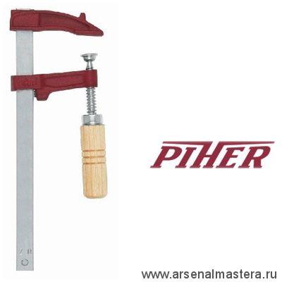 Струбцина винтовая F-образная Piher MM 30*7 см деревянная рукоять 4000N М00005907