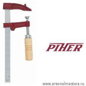 Струбцина винтовая F-образная Piher MM 20*7 см деревянная рукоять 4000N М00005906