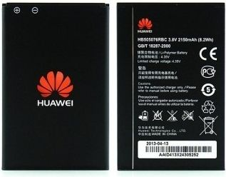 Аккумулятор Huawei A199 Ascend G710/G606 Ascend/G610 Ascend/G700 Ascend/Y3 II/Y600 Ascend (HB505076RBC) Оригинал