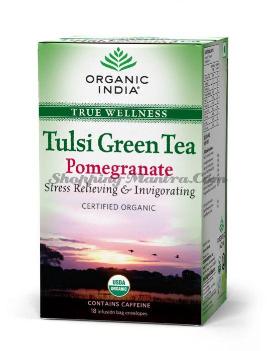 Зеленый чай Тулси Гранат Органик Индия / Organic India Tulsi Green Tea Pomegranate