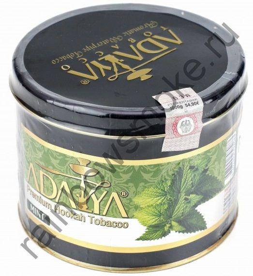Adalya 1 кг - Mint (Мята)