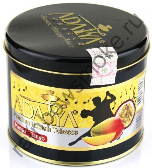 Adalya 1 кг - Mango Tango (Манго Танго)