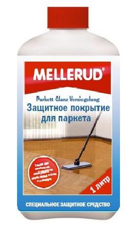 Немецкое покрытие для паркета для долговременного блеска Меллеруд (Mellerud)