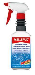 Немецкое универсальное чистящее средство для санитарно-технических изделий на кухне, в ванной, в туалете
