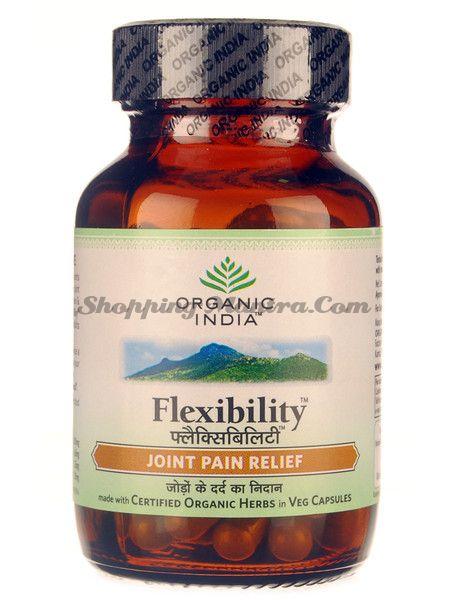 Обезболивающий препарат для суставов Флексибилити Органик Индия / Organic India Flexibility Capsules