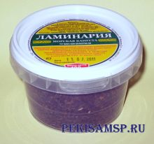 Ламинария сушеная дробленая 100г