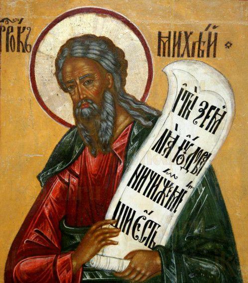 Икона Михей, пророк (рукописная)