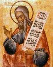 Михей, пророк (рукописная икона)