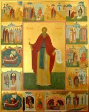 Максим Исповедник (рукописная икона)