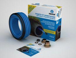 Комплект для обогрева труб кабель Freezstop Inside-10-2