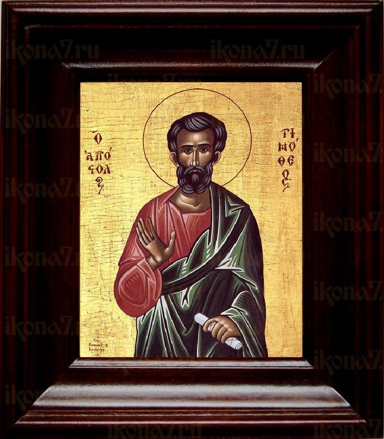 Тимофей, апостол (21х24), простой киот