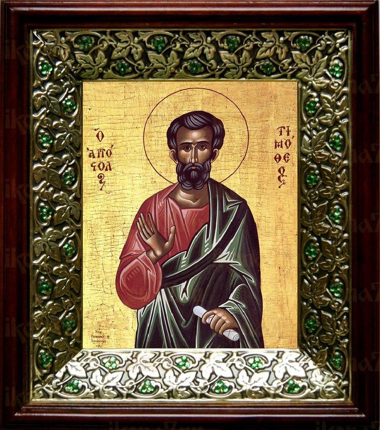 Тимофей, апостол (21х24), киот со стразами