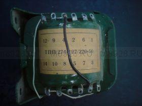 Трансформатор ТПП 274