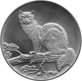 3 рубля 1995 г. Соболь