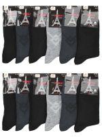 ХИТ ПРОДАЖ!!!Мужские носки (мин.заказ 3 уп)-21 руб