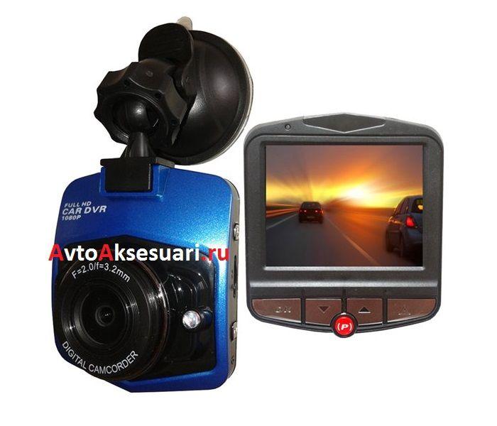Видеорегистратор Full HD 1080 - G-33N