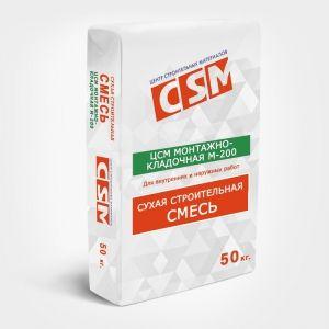 Смесь монтажно-кладочная М-200 CSM (50 кг)
