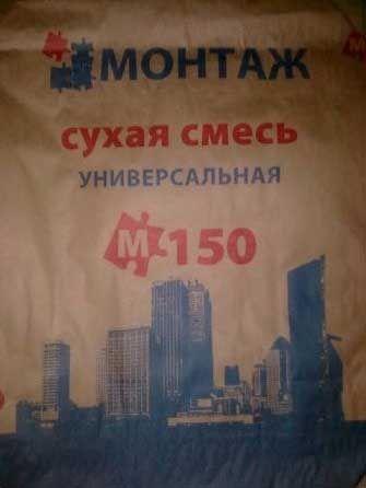 """Смесь М150/ М200 """"Монтаж"""" (40;50 кг)"""
