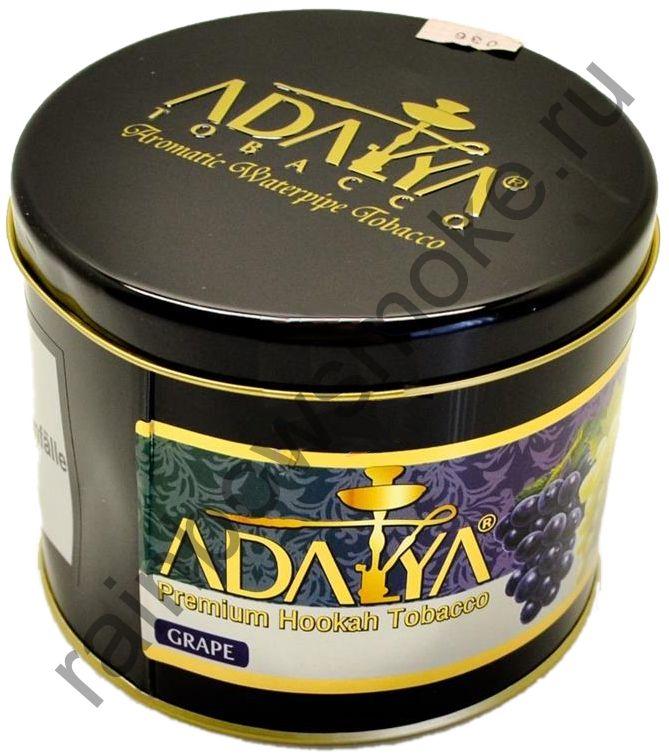 Adalya 1 кг - Grape (Виноград)