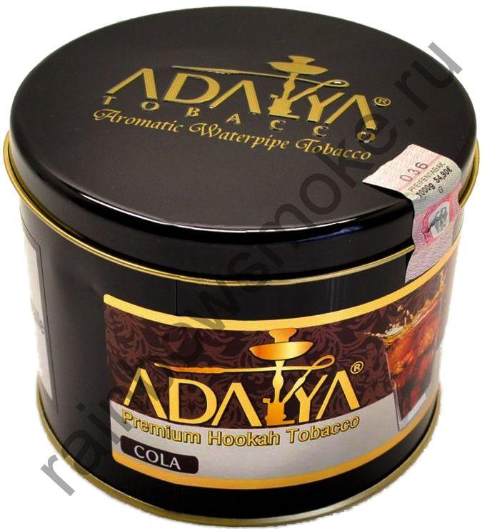 Adalya 1 кг - Cola (Кола)