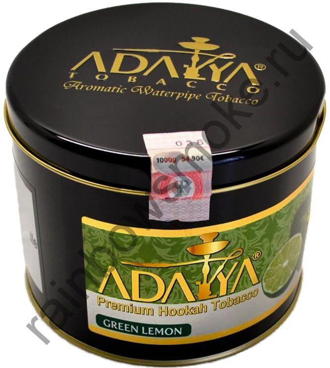 Adalya 1 кг - Green Lemon (Зеленый Лимон)