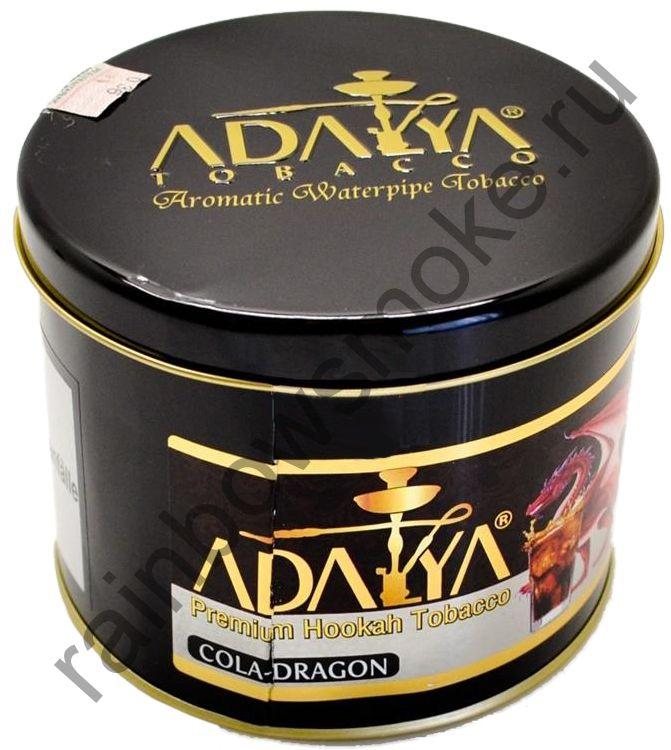 Adalya 1 кг - Cola Dragon (Кола Дракон)