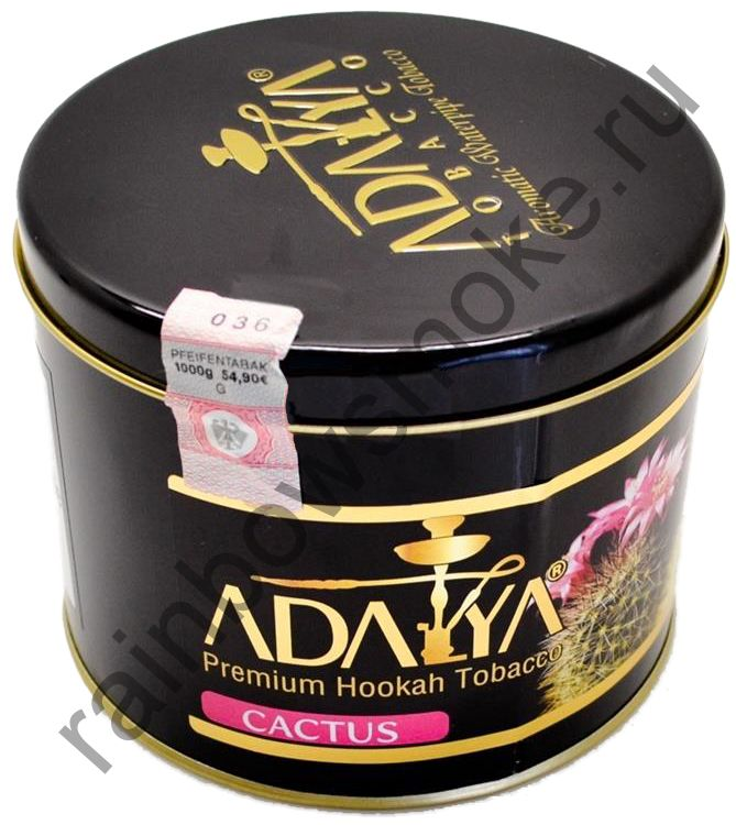 Adalya 1 кг - Cactus (Кактус)