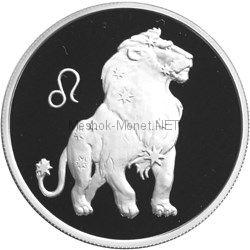 2 рубля 2002 г. Лев