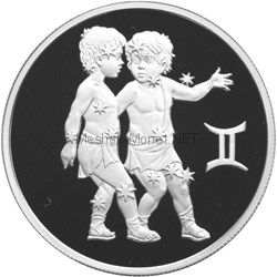 2 рубля 2003 г. Близнецы