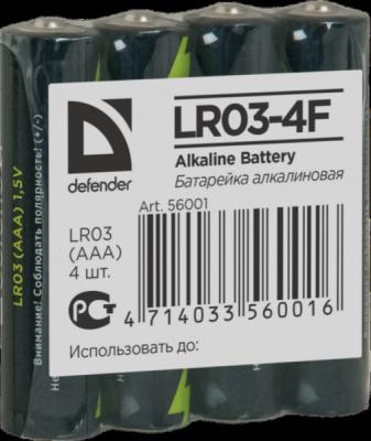 Акция!!! Батарейка алкалиновая LR03-4F AAA, в пленке 4шт