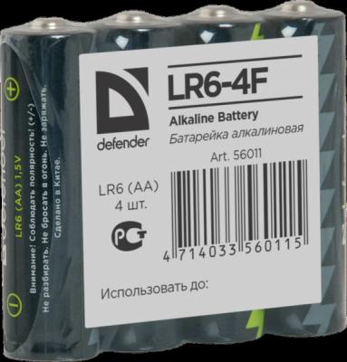 Акция!!! Батарейка алкалиновая LR6-4F AA, в пленке 4шт