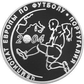 3 рубля 2004 г. Чемпионат Европы по футболу. Португалия