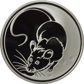 3 рубля 2008 г. Крыса