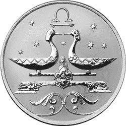 2 рубля 2005 г. Весы