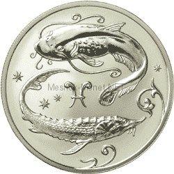 2 рубля 2005 г. Рыбы