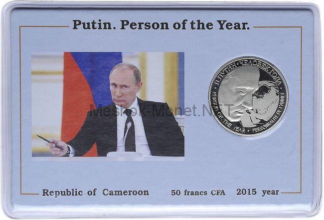 Камерун 50 франков 2015 ЧЕЛОВЕК ГОДА, В. В. Путин, в буклете