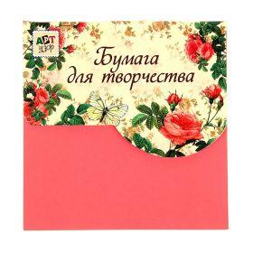 """Бумага для творчества и оригами """"Цветная"""" (в наборе 10 листов), 80 гр, МИКС"""