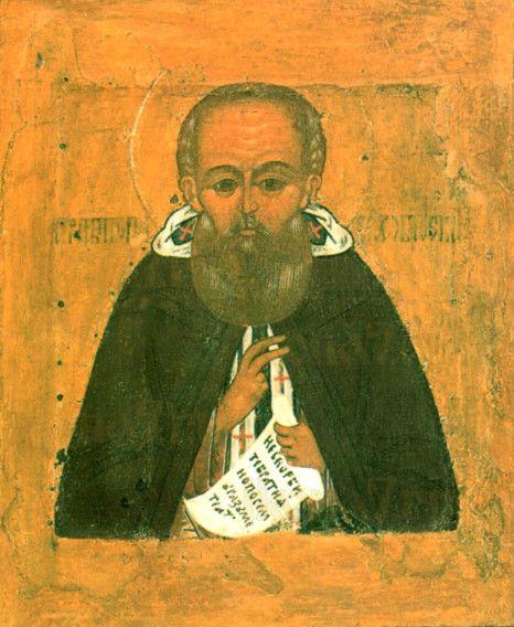 Икона Антипа Валаамский (копия старинной)