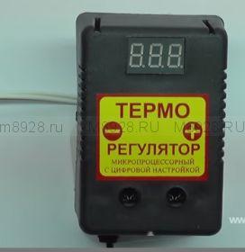 Терморегулятор ЦТР-1 С