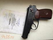 Списанное охолощенное оружие - пистолет Макарова ПМ-О, калибр 10х24 мм