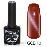 Гель-лак GCE-10 «Кошачий глаз» Lady Victory 7,3 мл.