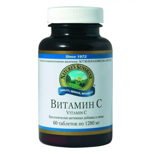 Vitamin C NSP (Витамин С)