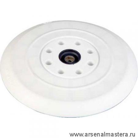 Тарелка шлифовальная FESTOOL ST-STF-D215/8-IP-LHS 225 496106